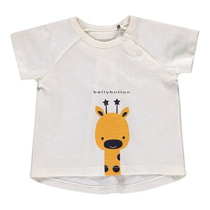 Bellybutton  T-Shirt Giraffe