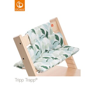 STOKKE® TRIPP TRAPP® Coussin d'assise Classic  Forest Green