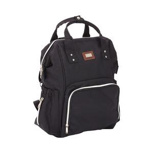 2790bb45cf5 Sacs à dos à langer à petits prix à commander en ligne