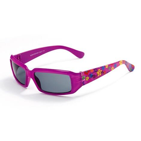 ad45a4385e7f75 Les lunettes de soleil enfant à commander en ligne   baby-walz